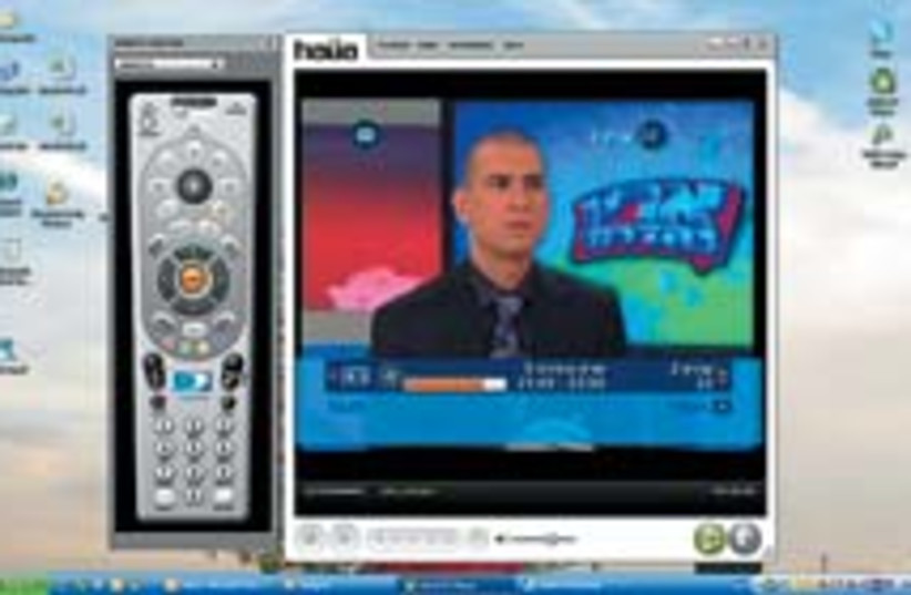 tv image zemach 888 224 (photo credit: )