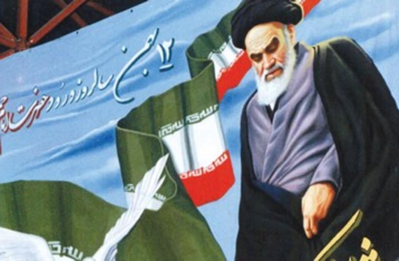 Ayatollah Khomeini's mausoleum 390 (photo credit: Reuters)