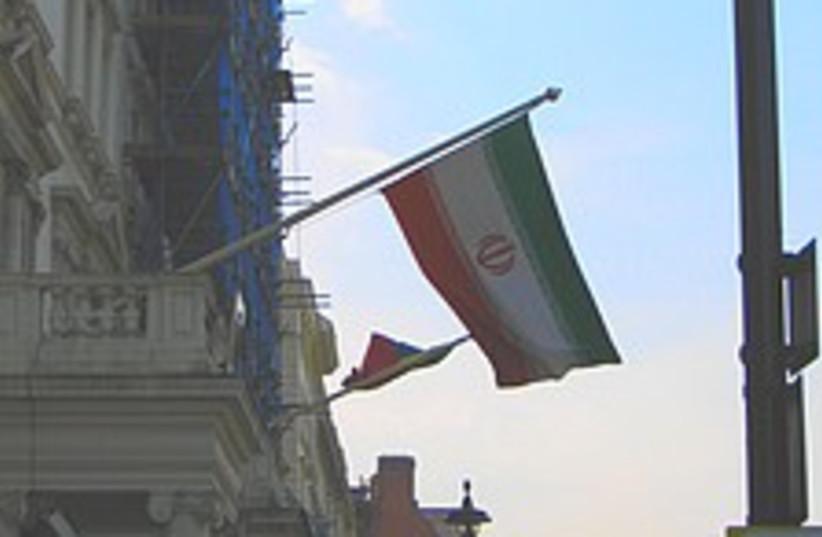 iran embassy london 224 (photo credit: Courtesy)