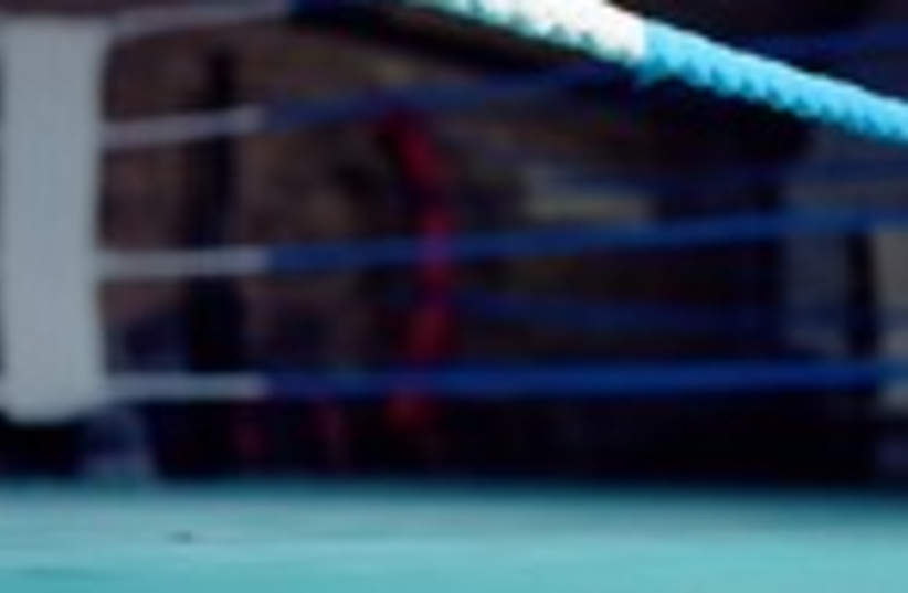 Boxing ring 150 (photo credit: Thinkstock/Imagebank)