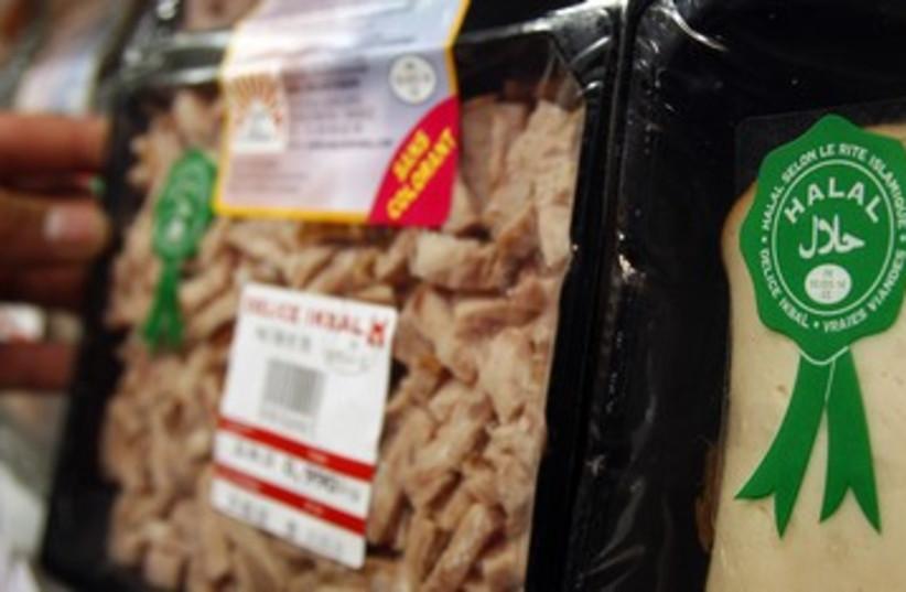 Halal meat is displayed in Paris 390 (R) (photo credit: Regis Duvignau / Reuters)