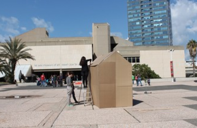 Tel Aviv Museum 370 (photo credit: Courtesy)