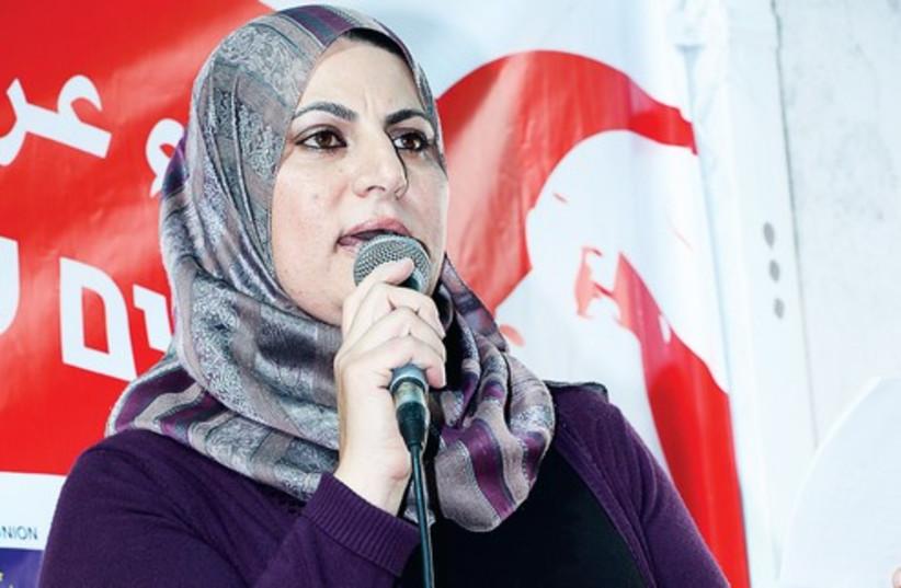 Arab woman 521 (photo credit: Courtesy of WAC-Ma'an)