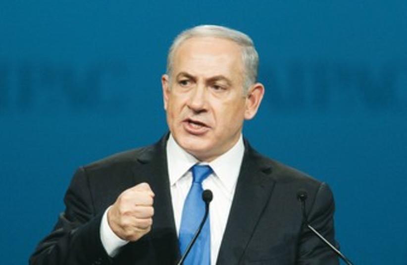 Netanyahu at AIPAC 370 (photo credit: REUTERS)