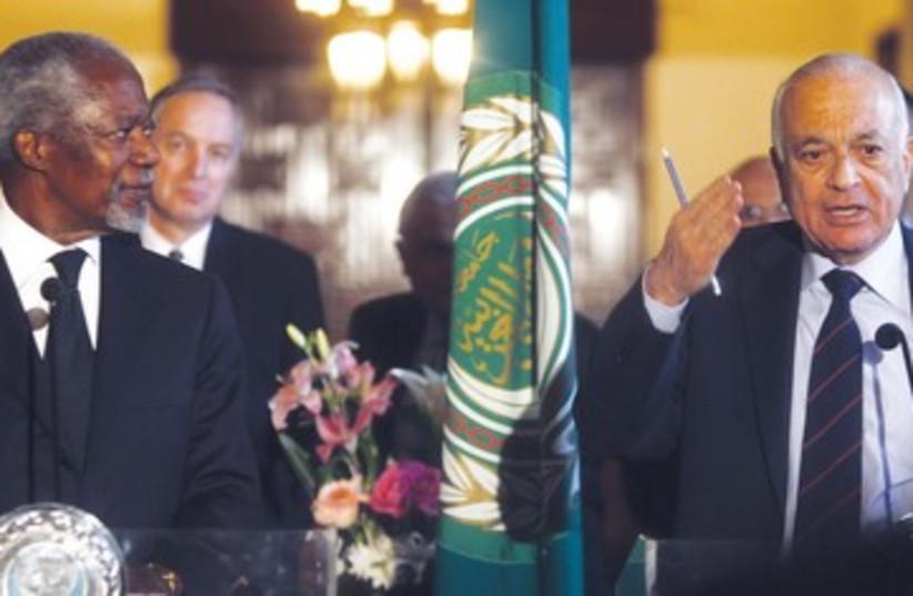 KOFI ANAN with Nabil Elaraby 390 (photo credit: Amr Abdallah Dalsh/Reuters)
