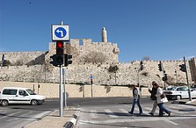 jerusalem 224.88 (photo credit: Ariel Jerozolimski)