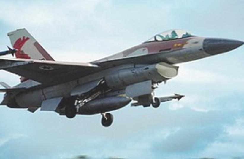 IAF F-16 298 (photo credit: IDF)
