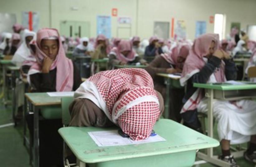 Saudi Arabia students 390 (photo credit: REUTERS/Fahad Shadeed)