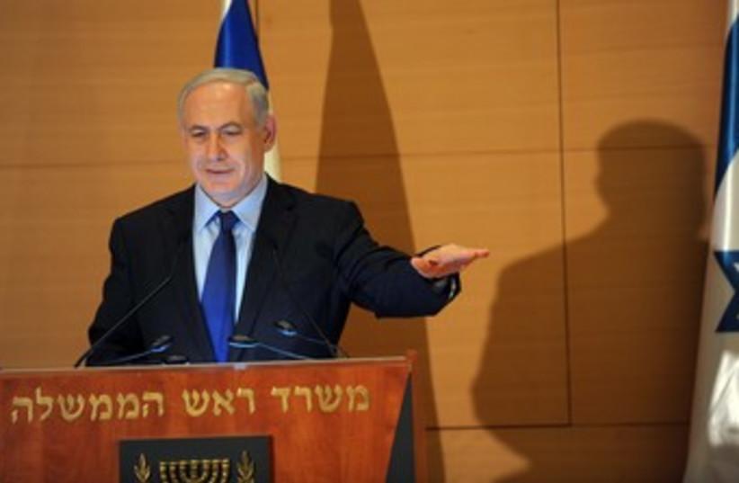 Netanyahu at Jerusalem conference 370 (photo credit: Avi Ohayon/GPO)