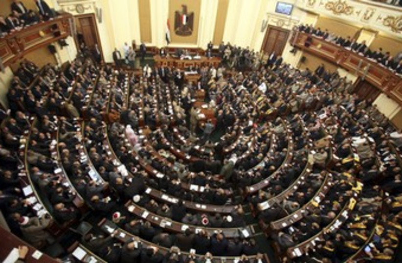 Egypt lower parliament, Majlis As-Shaab_370 (photo credit: Reuters)