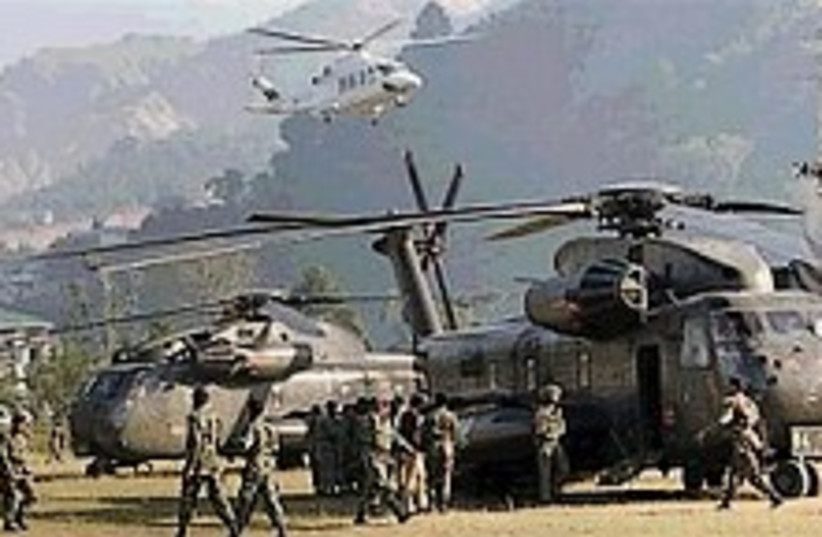 istan helicopter 224.88 (photo credit: AP)