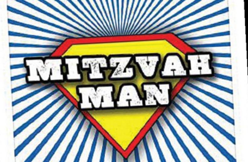 Mitzvah Man 521 (photo credit: Texas Tech University Press)