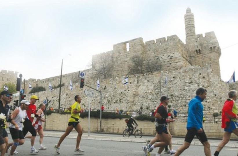 Runners in Jerusalem 521 (photo credit: Marc Israel Sellem)