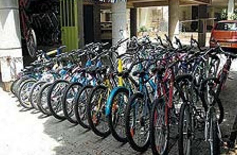 bike metro 88 224 (photo credit: )