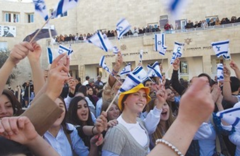 Youth wave Israeli flags outside the WZO 370 (photo credit: REUTERS)