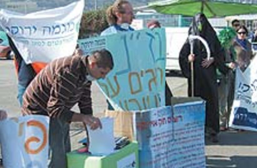 zionism metro 88 224 (photo credit: Courtesy )