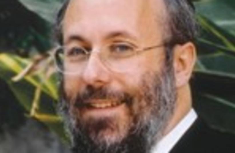 Dr. David Applebaum (photo credit: Terem )