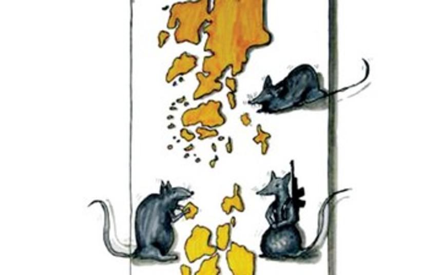 artwork of rifle-wielding rats devouring West Bank 370 (photo credit: Bilda)