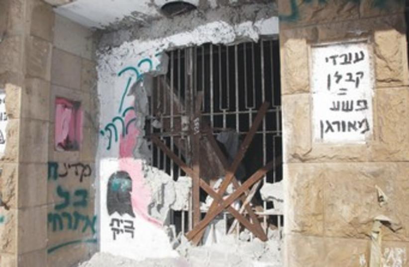 An abandoned structure in Jerusalem 370 (photo credit: Marc Israel Sellem/The Jerusalem Post)