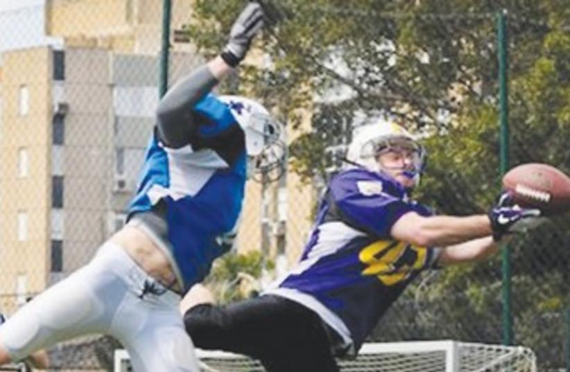 JERUSALEM KINGS receiver Ari Wajsport 370 (photo credit: sportpic)