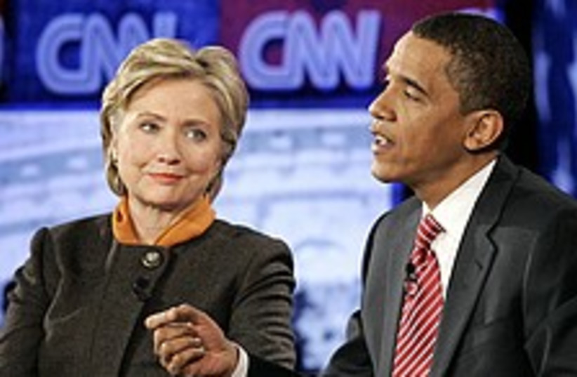 clinton obama 224.88 (photo credit: AP [file])