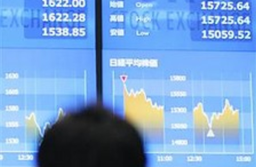 Tokyo Stock Exchange 224 (photo credit: AP [file])