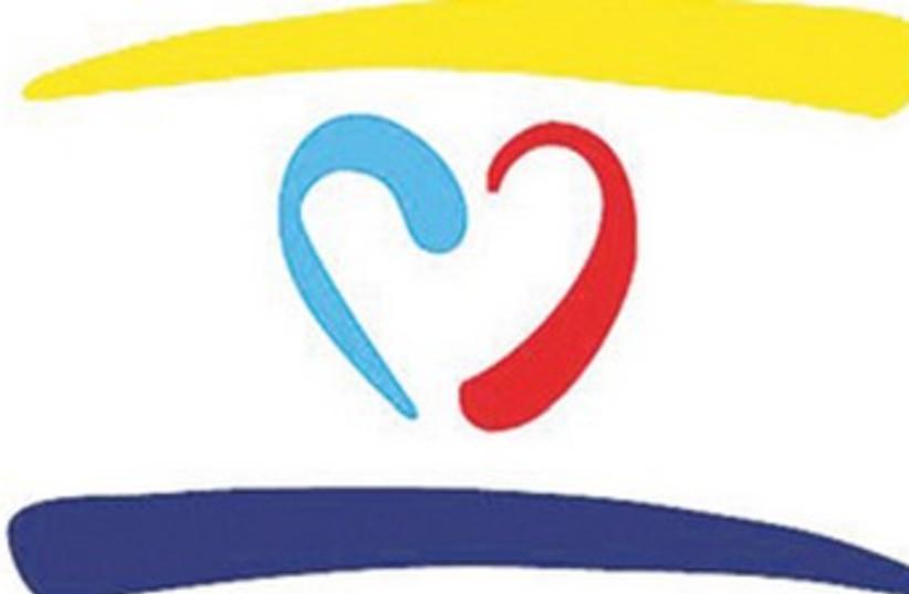 Good Deeds Day logo 370 (photo credit: Courtesy)