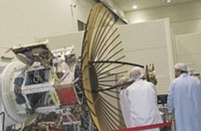 TecSar satellite 224.88 (photo credit: AP)