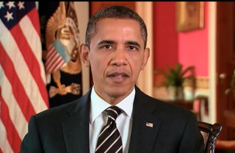 Obama 370 (photo credit: Youtube Screenshot)