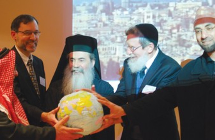 Various religious leaders 370 (photo credit: Eitan Press)