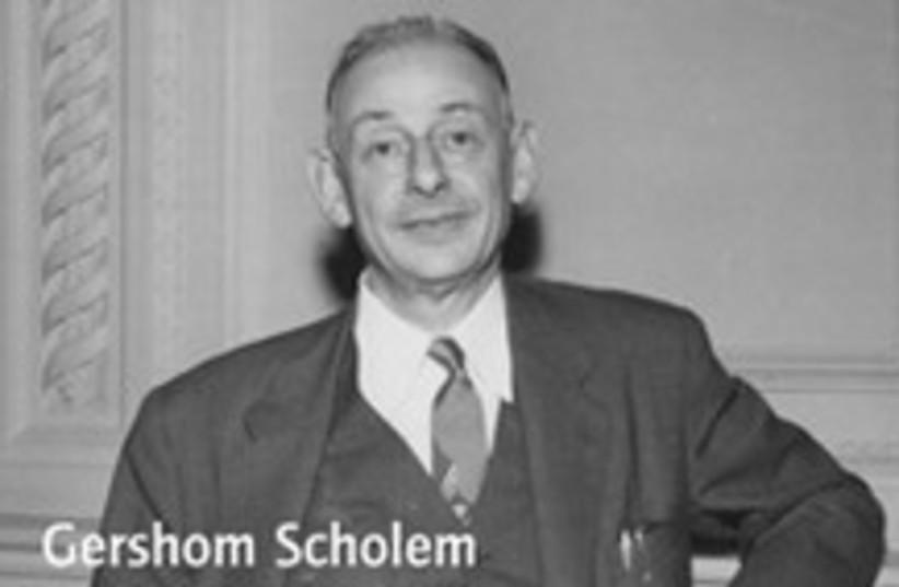 21scholem (photo credit: )
