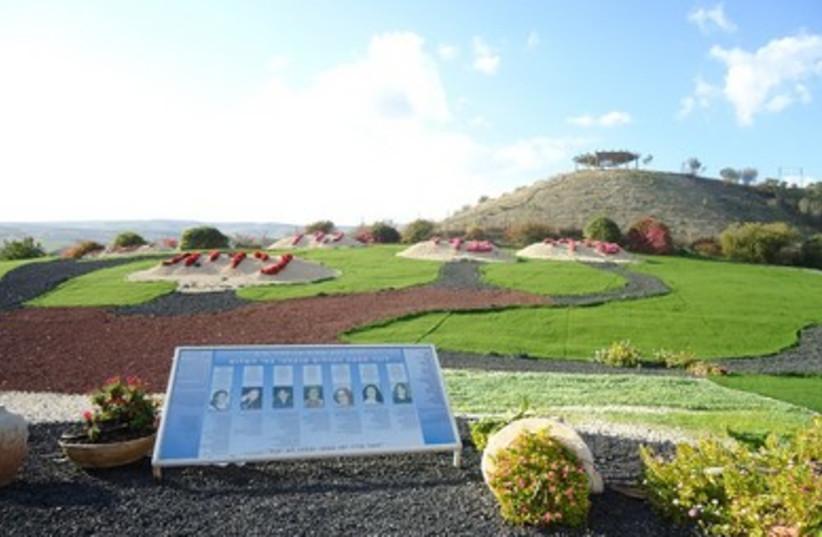 Island of Peace (photo credit: Courtesy Travelujah-Holy Land Tours)
