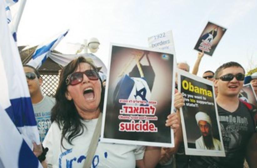 Pro-Israel demonstrators 370 (photo credit: Marc Israel Sellem)