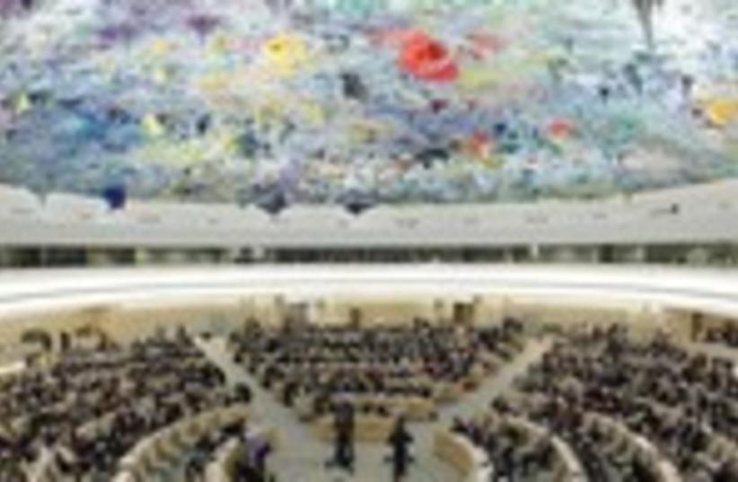 UNHRC 150 (photo credit: Reuters)