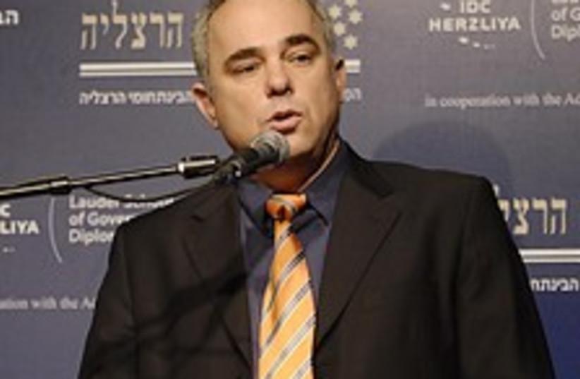steinitz 224.88 (photo credit: Yotam Fromm / Courtesy Herzliya Conference)