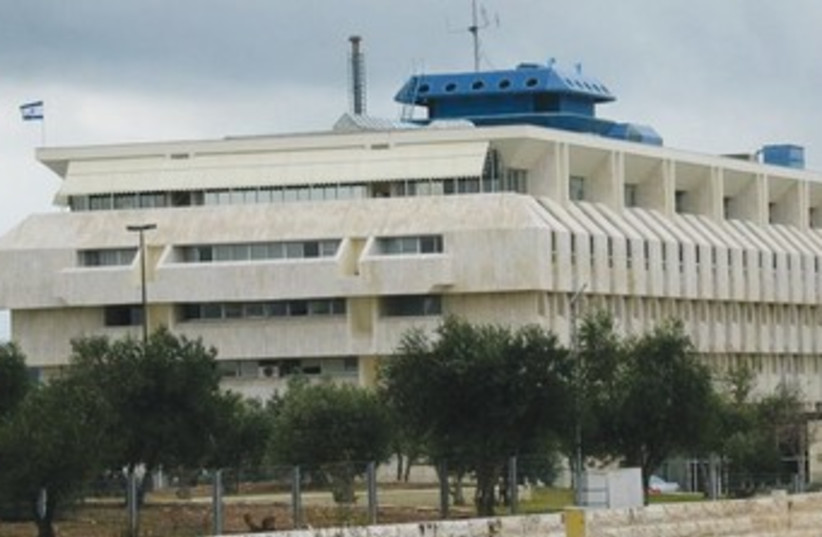 Bank of Israel 370 (photo credit: Wikimedia Commons)