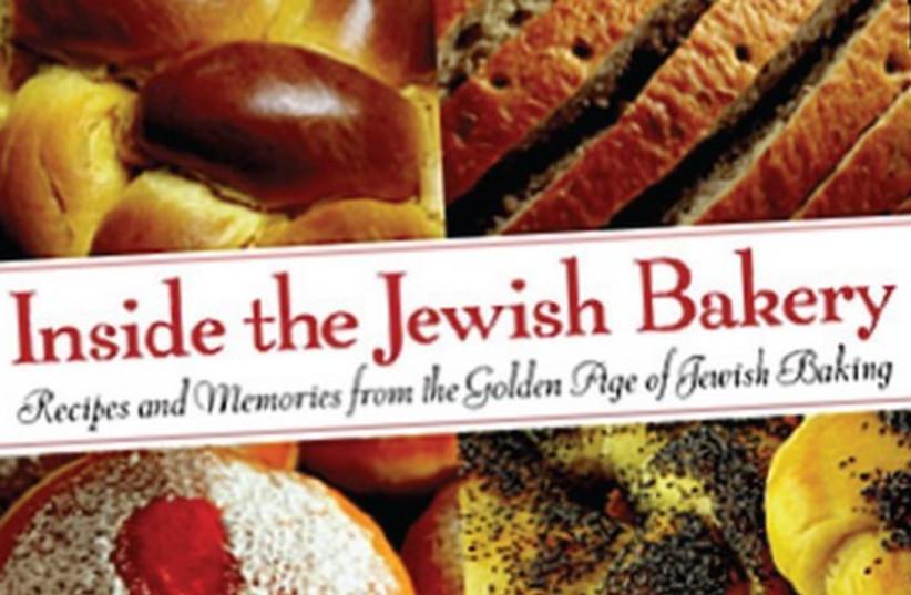 Inside the Jewish Bakery 521 (photo credit: Courtesy)