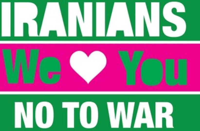 Iranians we love you (photo credit: Facebook)