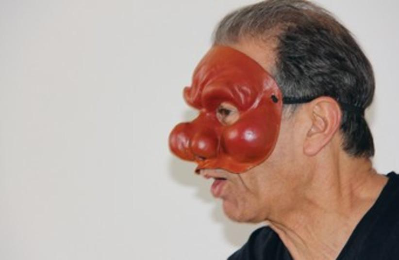 Clown 370 (photo credit: Einav Shemer)