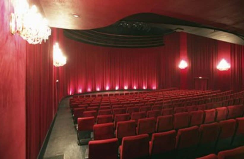 Theater 370 (photo credit: Thinkstock/Imagebank)