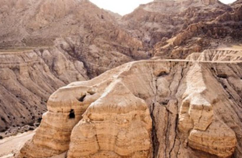 Judean Desert wadi, valley_370 (photo credit: Thinkstock/Imagebank)