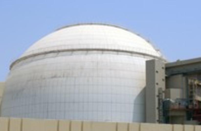 A general view of the Bushehr main nuclear reactor 311 R (photo credit: Reuters/ Raheb Homavandi)