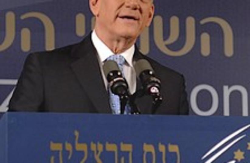 Olmert Herzliya 224.88 (photo credit: GPO)