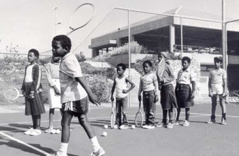 1985: Ethiopians at center shortly after arrival in Israel  (photo credit: Courtesy)