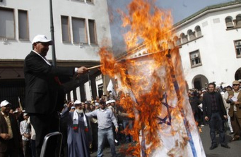 Anti-Israel protesters outside parliament in Rabat 370 R (photo credit: REUTERS)
