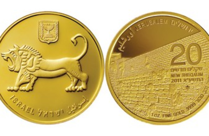 Israel gold bullion coins money wealth economy 370 (photo credit: Eli Gross/Keren Or)