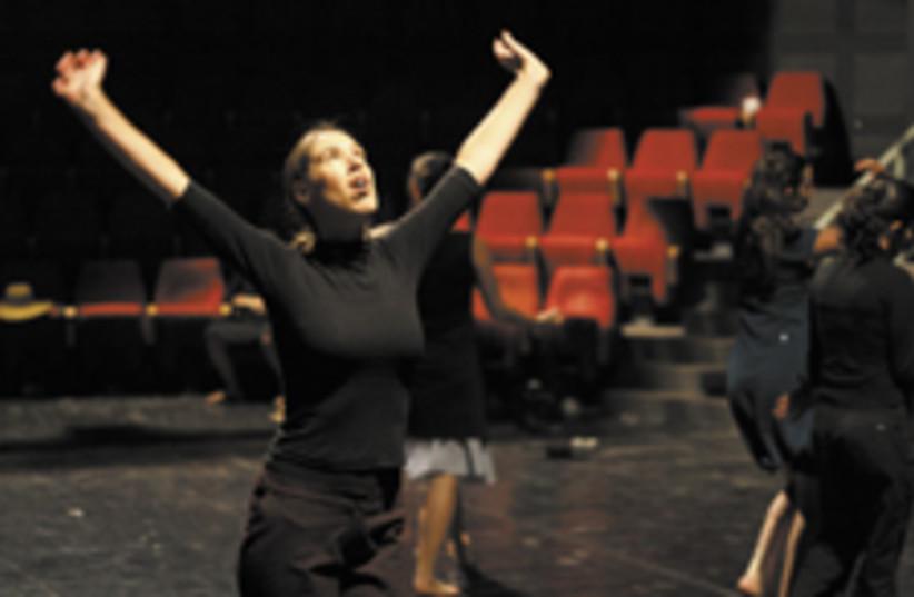 Dance 224 (photo credit: Courtesy)