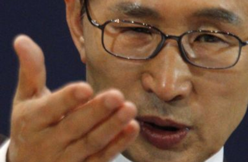 South Korea's President Lee makes a speech