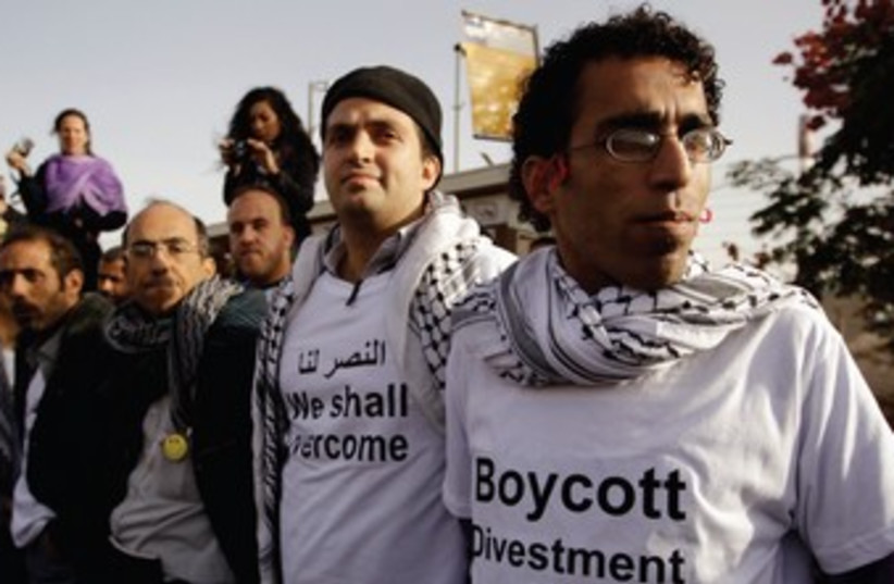 Palestinians call for a boycott 370 (photo credit: REUTERS)