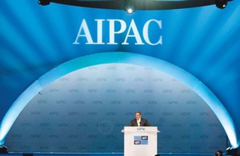 AIPAC 370 (photo credit: REUTERS)